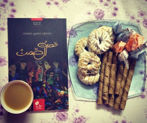 book and اقرا image
