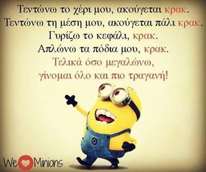 minions, greek quotes, and krak image