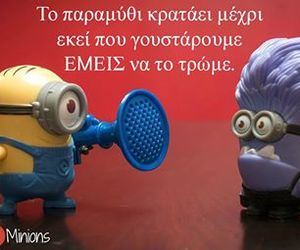 minions, greek quotes, and paramu8i image