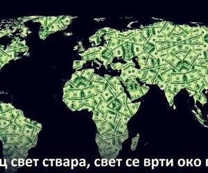 srpski rep image