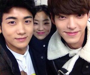 kim woo bin and the heirs image