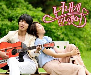 heartstrings, park shin hye, and Korean Drama image