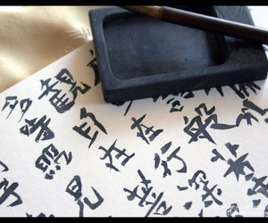 calligraphy, chinese, and ink image