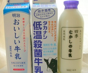 milk and food image