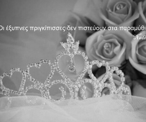 black and white, quotes, and crown image