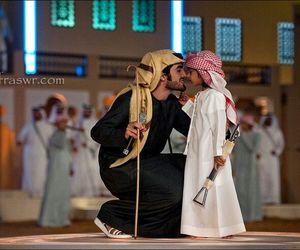 arab, tumblr, and boy image