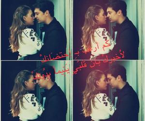 happy, heart, and kiss image
