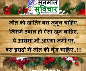 Love Quotes In Hindi Pdf
