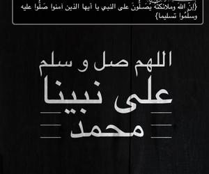 Algeria, egypt, and iraq image