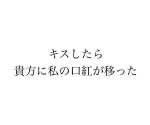 かわいい, 可愛い, and 文字 image