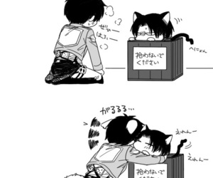 kawaii, shingeki no kyojin, and yaoi image