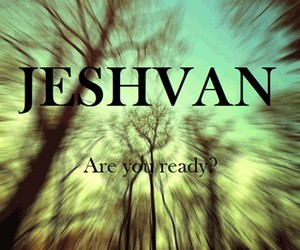 hush hush, jeshvan, and patch cipriano image