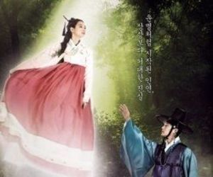 arang and the magistrate image