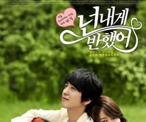heartstrings, Korean Drama, and jung yong-hwa image