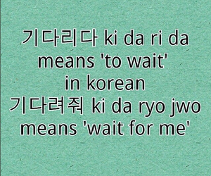 hangul, study, and korean image