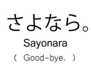 japanese and sayonara image