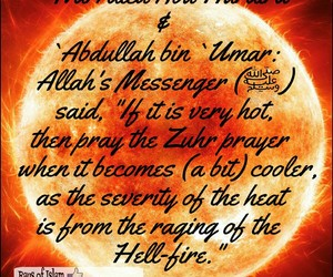 allah, heat, and heaven image