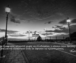 street, sky, and light image