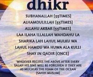 praying, subhanallah, and dhikr image