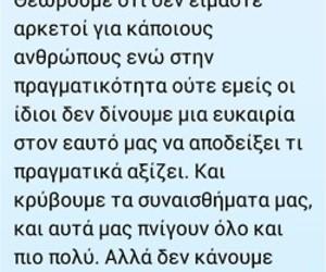 dreams, greek, and life image