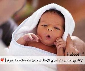 حب, بنات, and حبيبي image