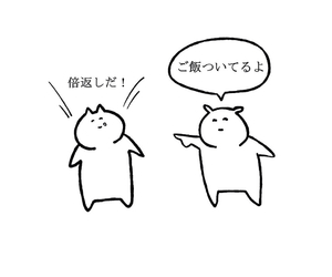 Image by かじゃ