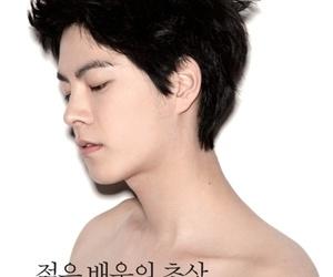 korean and hong jong hyun image