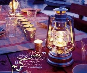 رمضان كريم, رَمَضَان, and islam image