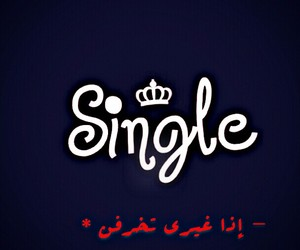 بنت, الحب, and رمزيات image