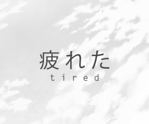 tired, japanese, and clouds image