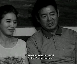 reply 1997, funny, and quote image