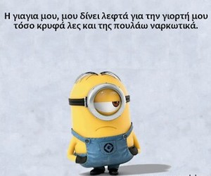funny, grandmother, and greek image