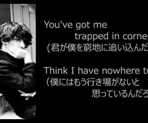japan, Lyrics, and rock image