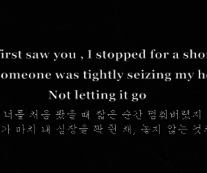 korean, quote, and SHINee image