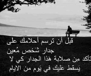 Image by Princess Amira ♕
