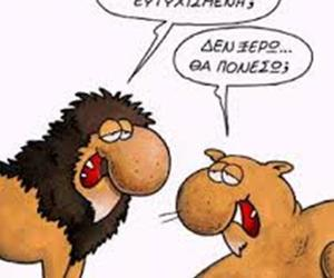 funny, arkas, and greek image
