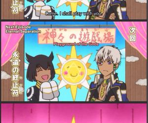 anime, egyptian gods, and kawaii kawaii image