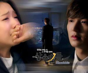 cry, kim tan, and cha eun sang image