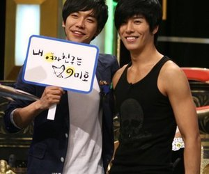 no min woo and lee seung gi image