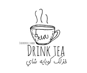 drink, happy, and tea image