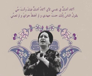 song and عربي image