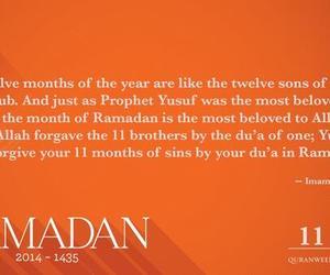 islam, quotes, and Ramadan image