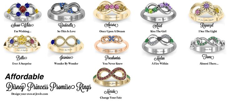 Disney Princess Promise Rings Inspired Engagement The