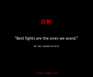 karate kid, quotes, and jackie chan image
