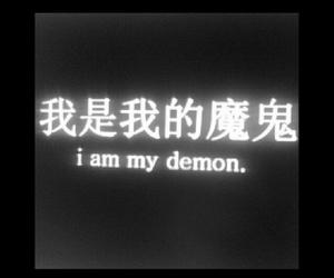 grunge and demon image