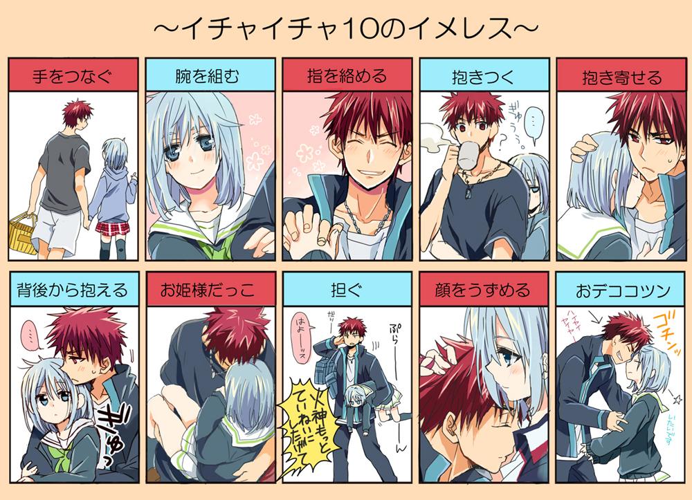 Image About Anime In Kuroko No Basuke By Weirdpixie