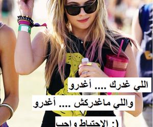 teenager girl image