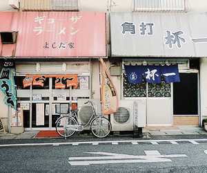 japan, asia, and street image