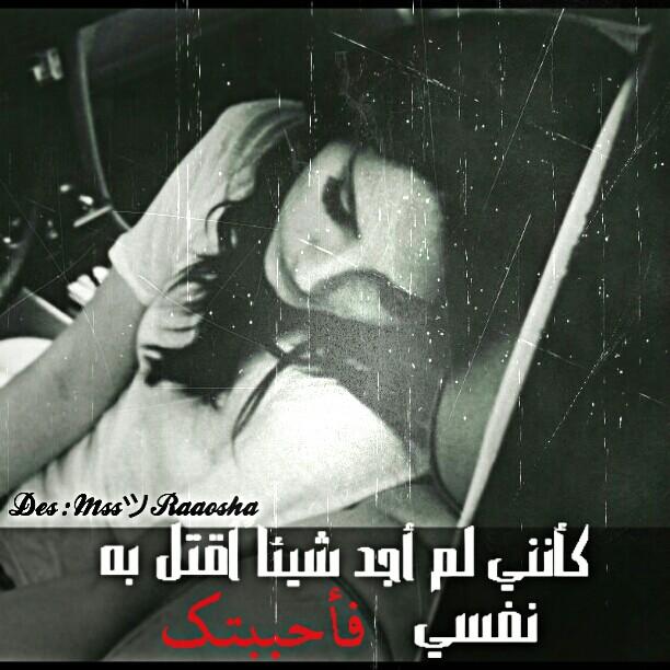 صور بنات للفيس بوك   صور بنات فيس بوك