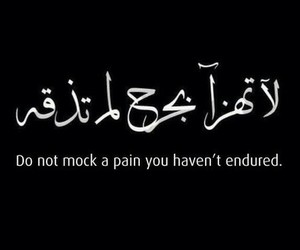 pain, quotes, and arabic image